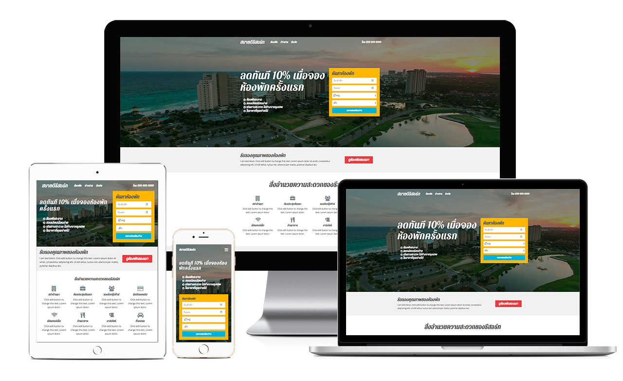 product-hotel-booking-w