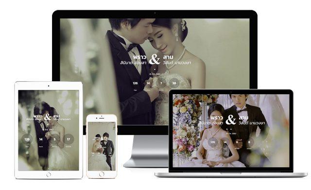 product-wedding-w